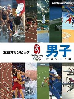 柔道金メダル内柴正人レイプ裁判「とんでも鬼畜発言」全記録 vol.1