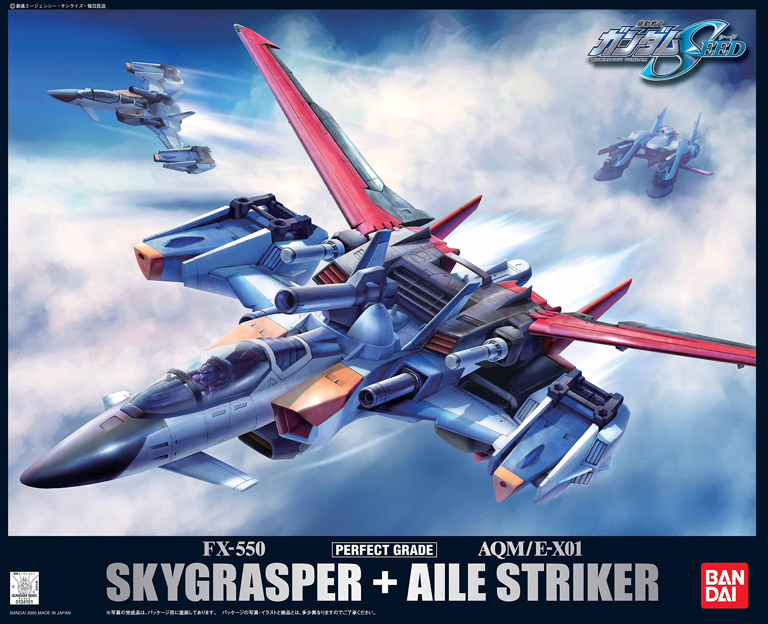 PG AQM/E-X01+FX-550 翔翼型攻击装备+空中霸王(1:60)