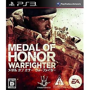 メダル オブ オナー ウォーファイター PS3