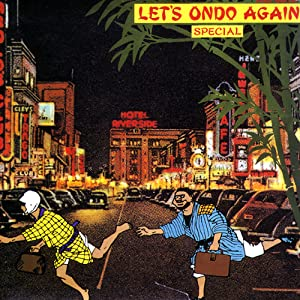 LET'S ONDO AGAIN