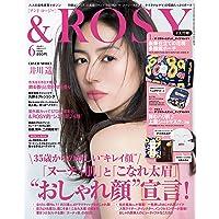 &ROSY 2017年6月号 小さい表紙画像