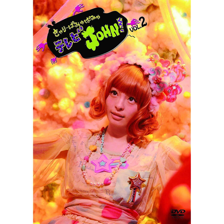 HKT48 – TOKYO IDOL FESTIVAL 2013 130728