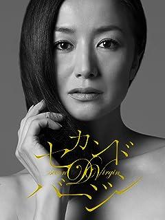 美しすぎる44歳鈴木京香「花盛り下半身ライフ」暴露 vol.1