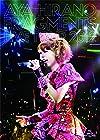 平野綾の赤坂BLITZライブBlu-ray&DVDのジャケット写真が公開