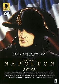 ナポレオンゆかりのピンクダイヤが約19億円!