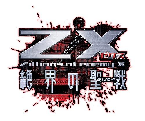 Z/X (ゼクス) 絶界の聖戦 (2013年春発売予定) TCG版『Z/X』プレイヤーカード『アサギ・メタモルフォーゼ』 付