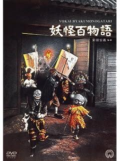 安倍晋三総理のクビを狙う7人 永田町妖怪大戦争!! vol.03