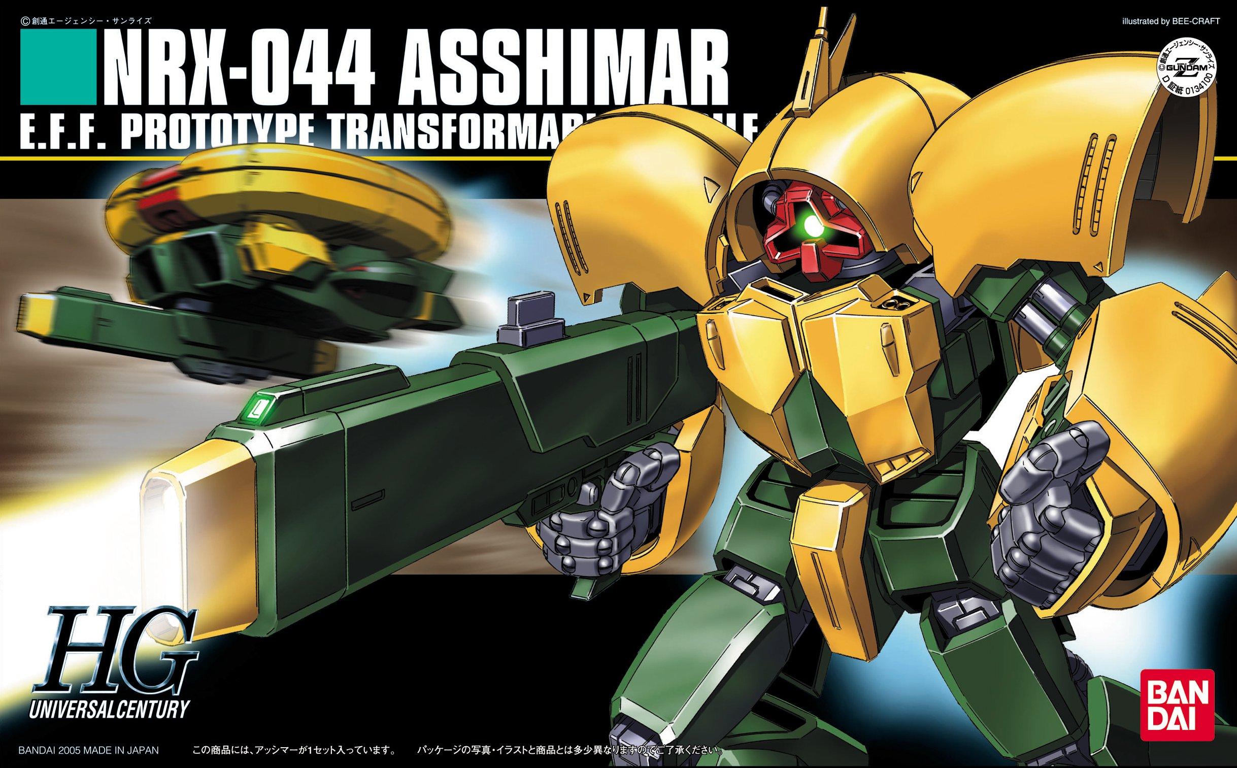 HG NRX-044(NRX-004) 亚斯玛(1:144)