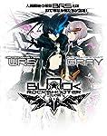 ブラック★ロックシューター THE GAME