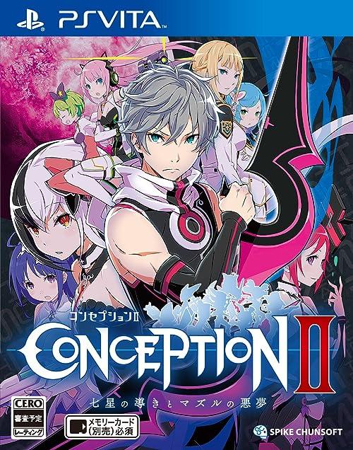 CONCEPTION II 七星の導きとマズルの悪夢 オリジナルサントラCD 付