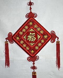 東海省と日本民族自治区50年には日本占領統治!