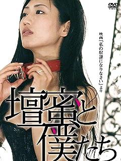 肉食芸能美女たちの「男狩り必殺技」大百科 vol.3