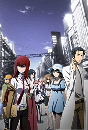 STEINS;GATE Vol.1 [Blu-ray]