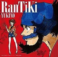 RanTiKi [Single, Maxi]