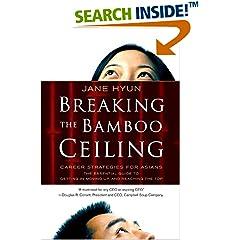 ISBN:0060731222