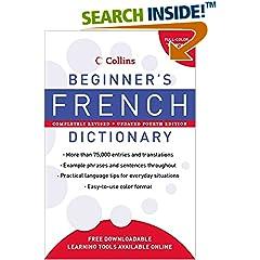 ISBN:006137492X