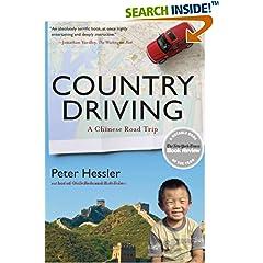 ISBN:006180410X