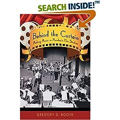 ISBN:0195327640