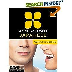 ISBN:0307478653