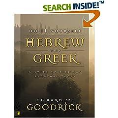 ISBN:0310417414