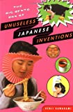 Bento Box of Useless Japanese Inventions By Kenji Kawakami