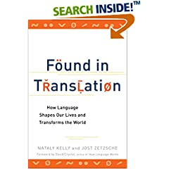 ISBN:039953797X Found in Translation by Nataly 