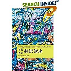 ISBN:0415486866