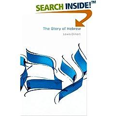 ISBN:0691153299