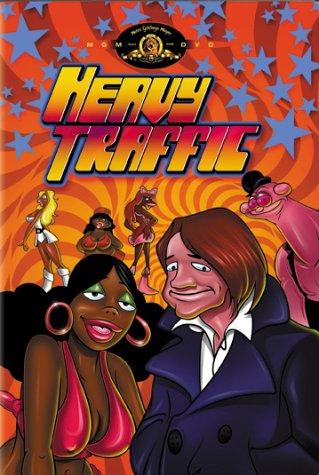 Heavy Traffic / Трудный путь (1973)