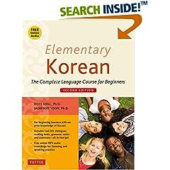ISBN:0804844984