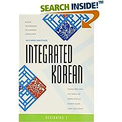 ISBN:0824834402