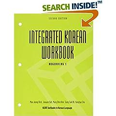 ISBN:082483450X
