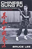 Gung Fu: The Philosophical Art of Self Defense By Bruce Lee