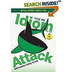 ISBN:0980197449