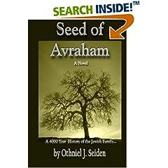 Seed of Avraham