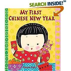 ISBN:1250018684
