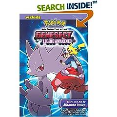 ISBN:1421568047 Pokémon the Movie by Momota    Inoue
