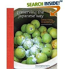 ISBN:1449450881