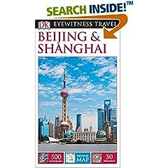 ISBN:1465440046