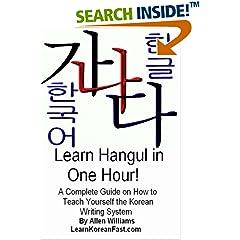 ISBN:1470095297