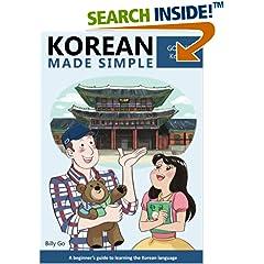 ISBN:1497445825
