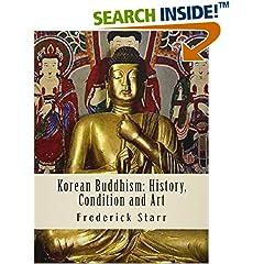 ISBN:1533170584