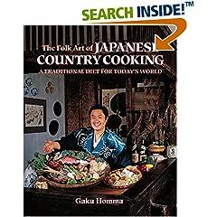 ISBN:1556430981