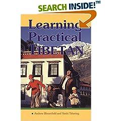 ISBN:1559390980