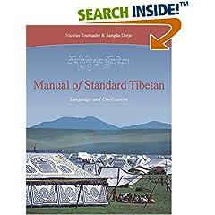 ISBN:1559391898