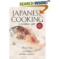 ISBN:1568363885 Japanese Cooking by Shizuo    Tsuji and Yoshiki    Tsuji