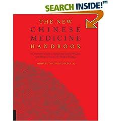 ISBN:1592336930