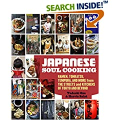 ISBN:1607743523 Japanese Soul Cooking by Tadashi 