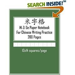 ISBN:1976000831