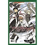 Tsubasa 12: Reservoir Chronicle
